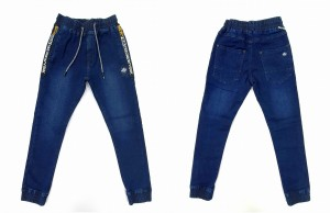 Boy Jeans With Elastic Band, 6-14 Years